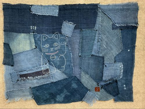 Boro by Wendy Messier; Dyed and pieced hemp fiber hand stitched